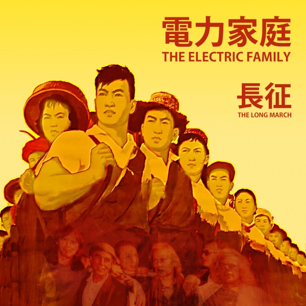 "SIR 2178 THE ELECTRIC FAMILY ""The Long March"" CD"